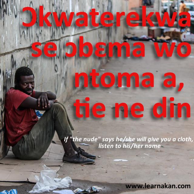 Akan Twi Language – Akan Twi – Ghana Languages ...
